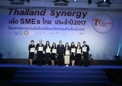 7 innovation Awards 2017 # 1106