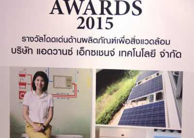 inno-awards-2015-03