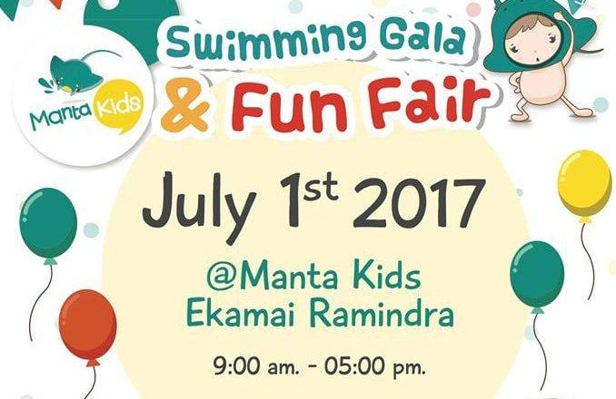 Swimming Gala & Fun Fair ครั้งที่ 1