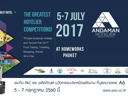 Andaman Hotelier and Tourism Fair 2017