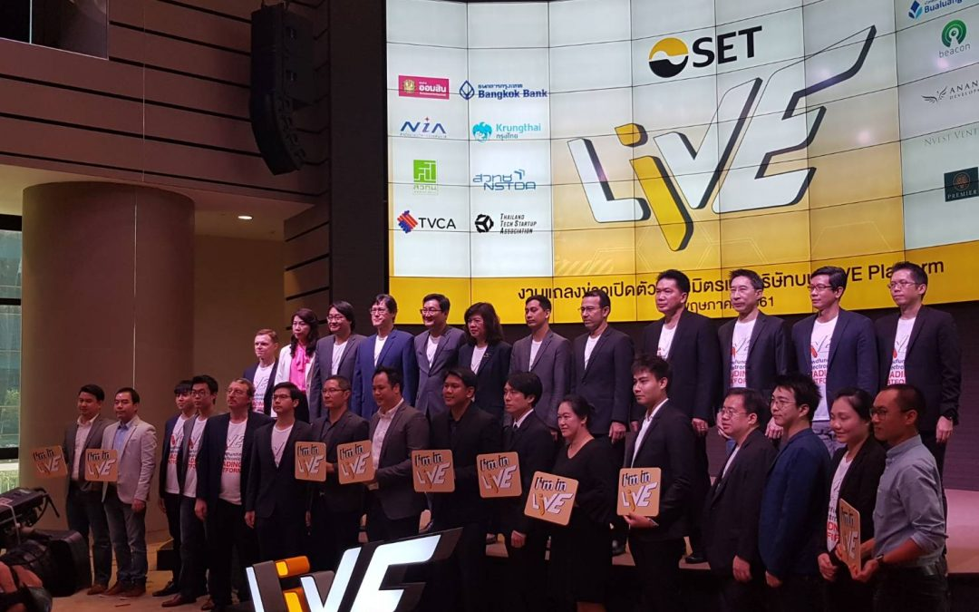 "PAC attended the press conference of LiVE, ""the platform of fundraising and stock exchange"""