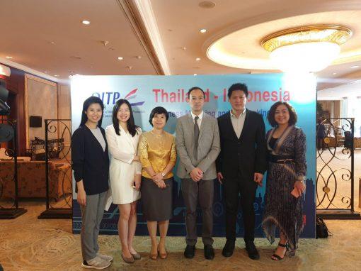 PAC เข้าร่วมโครงการ Business Matchin and Networking 2019