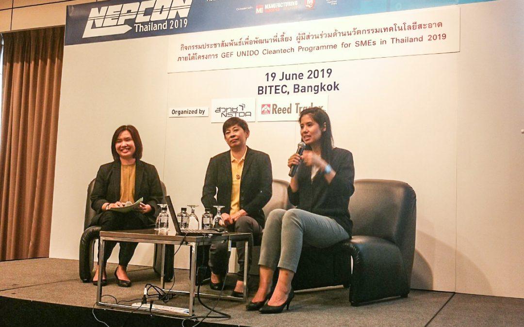 PAC ได้รับเชิญเพื่อไปถ่ายทอดประสบการณ์ในฐานะผู้ชนะเลิศ การประกวดโครงการ GEF UNIDO Cleantech Programme for SMEs in Thailand 2017