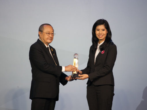 PAC Frenergy received an award from the 7 Innovation Awards