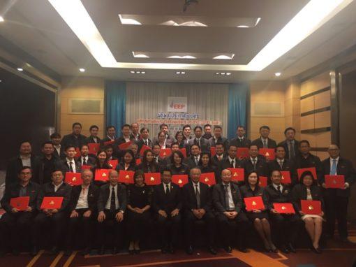 PAC graduation from Energy Efficiency Program: EEP