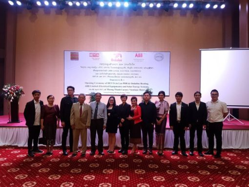 PAC presented its innovation in Lao PDR
