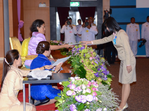 PAC เข้ารับพระราชทานรางวัล ชนะเลิศการประกวดออกแบบผลิตภัณฑ์เชิงนิเวศเศรษฐกิจ แห่งประเทศไทย ประจำปี 2555  ( Eco Design Awards 2555 )