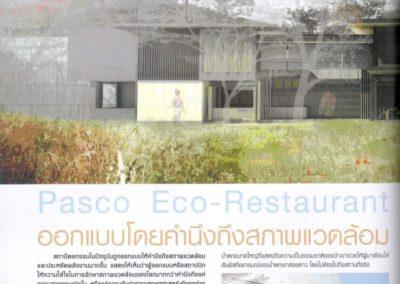 PASCO Eco - แนวคิดโครงการ1