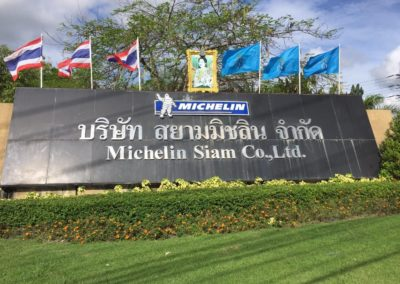 Siam Michelin_๑๗๐๔๓๐_0001_compressed