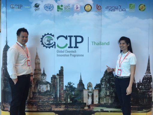 แพค ได้รับการคัดเลือกเข้าโครงการ GEF UNIDO Cleantech Innovation Programme for SMEs in Thailand