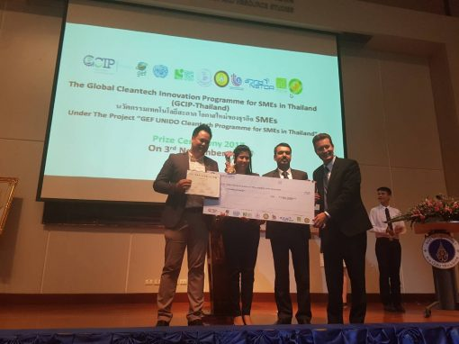 PAC's water heater won the Global Cleantech Innovation Awards 2017