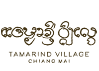 Tamarind Village Chiang Mai