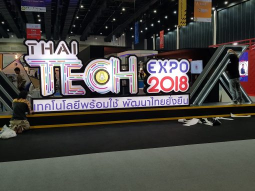 PAC Corporation showcased a booth in Thailand Tech Show 2018