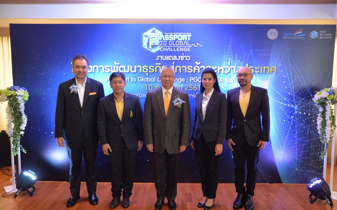 PAC Corporation (Thailand) participated in the Passport to Global Challenge