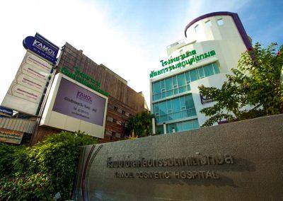 โรงพยาบาลศัลยกรรมตกแต่งกมล 4