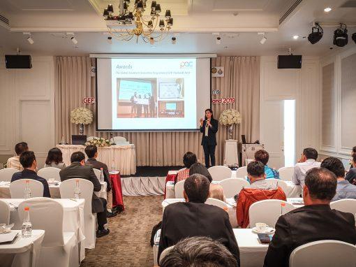 "PAC เข้าร่วมประชาสัมพันธ์โครงการ ""GEF UNIDO Cleantech Programme for SMEs in Thailand"""