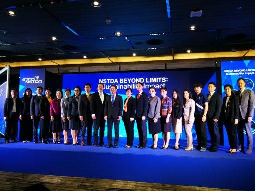 PAC ร่วมงานแถลงข่าว NSTDA BEYOND LIMITS : Sustainability Impact