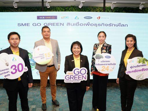 PAC ได้ร่วมเป็น Partner เข้าร่วมโครการ SCB Go Green สินเชื่อเพื่อธุรกิจรักษ์โลก